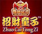 Zhao Cai Tong Zi Jackpot