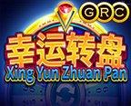 Xing Yun Zhuan Pan
